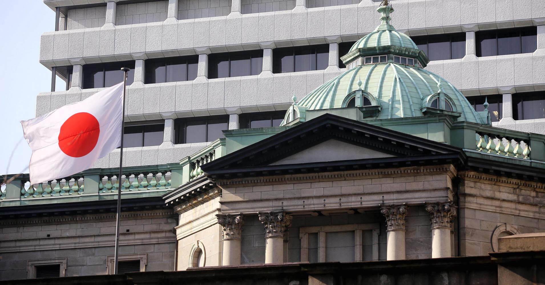 Центральный банк Японии о проблемах центральных банков