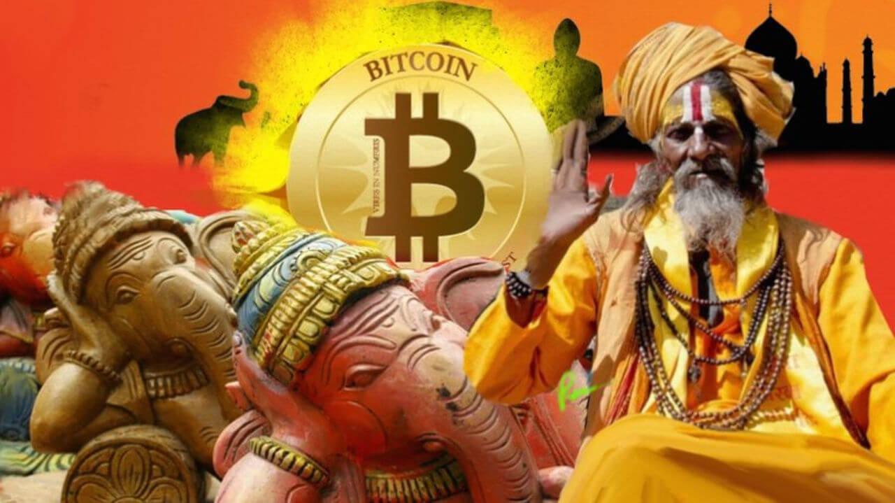 Резервный банк Индии оспорит решение Верховного суда по криптовалюте