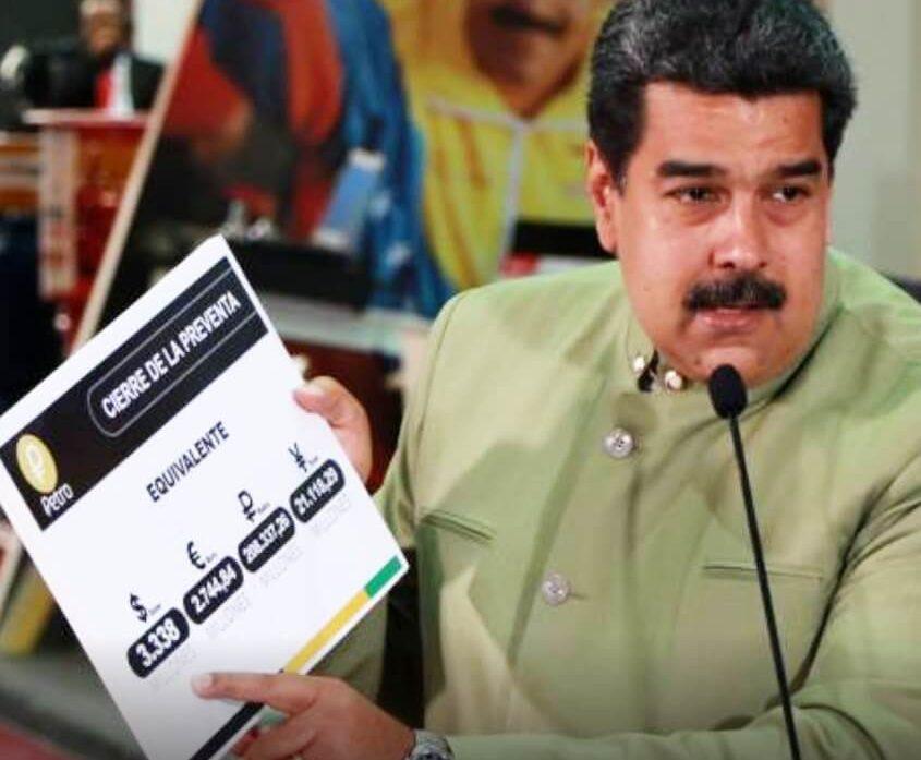 Венесуэла сертифицировала 16 криптовалютных бирж