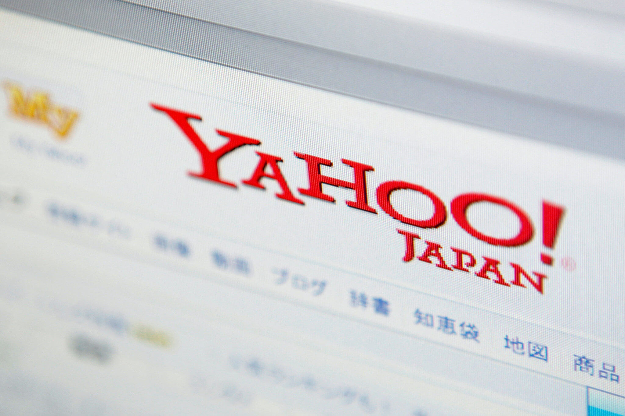 Yahoo Japan становится акционером биржи BitARG
