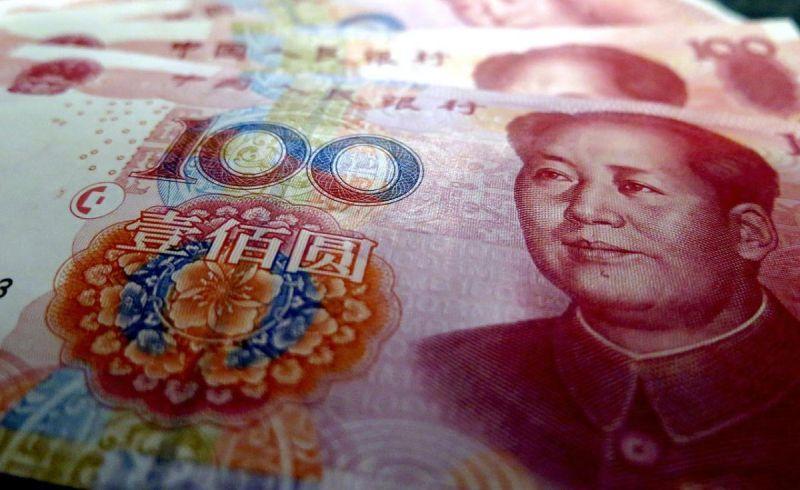 Китай запустил очередной инновационный фонд