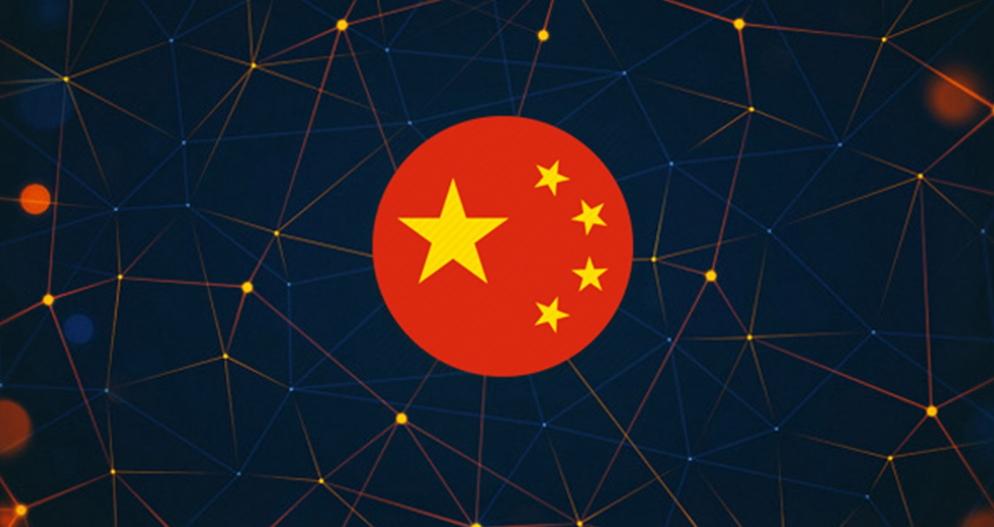 12 китайских банков внедрили блокчейн в 2017 году
