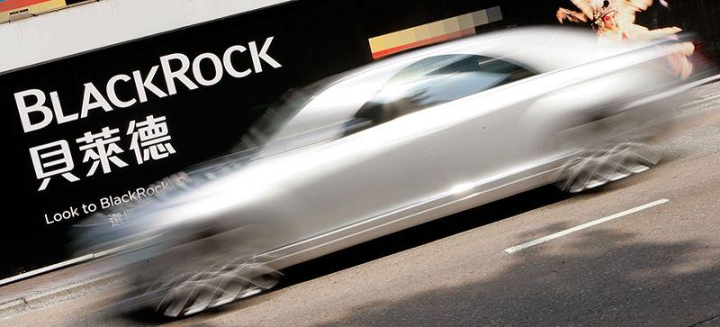 Экс-сотрудники BlackRock начинают блокчейн-бизнес