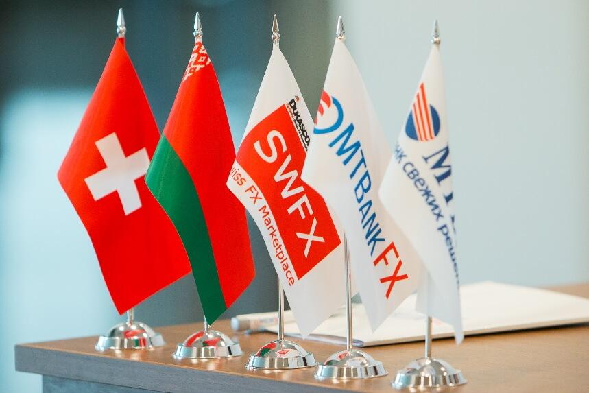 Белорусский банк начнет работать с биткоином