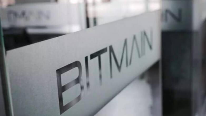 Bitmain получила финансирование от 300 до 400 млн долларов
