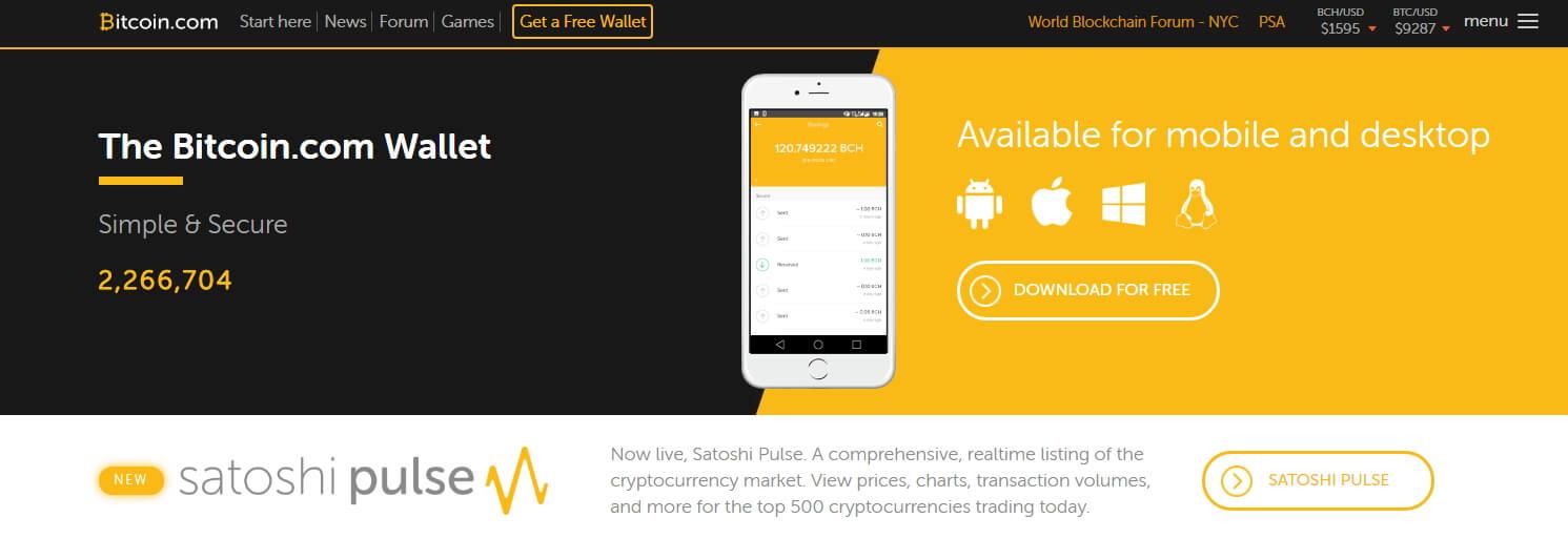 CoinMarketCap удаляет Bitcoin.com со страницы биткоина