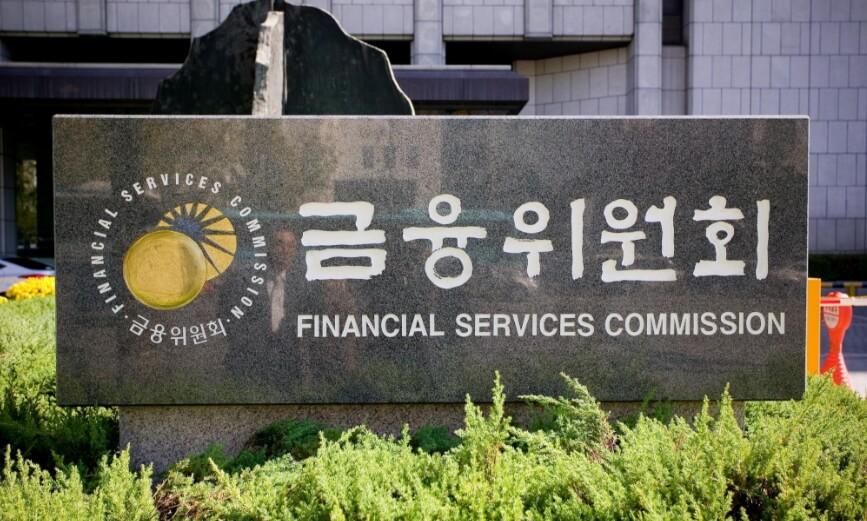 Финансовый регулятор Кореи расширяет расследование
