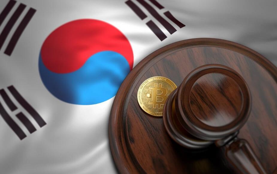 Финансовый регулятор Южной Кореи готов к ослаблению контроля над рынком