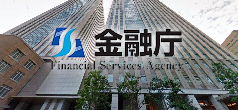 FSA Японии изменит нормы регулирования криптовалютных бирж