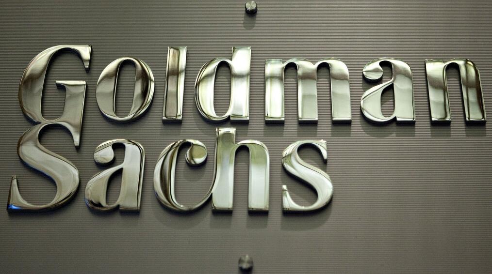 Goldman Sachs будет работать с биткоин-фьючерсами