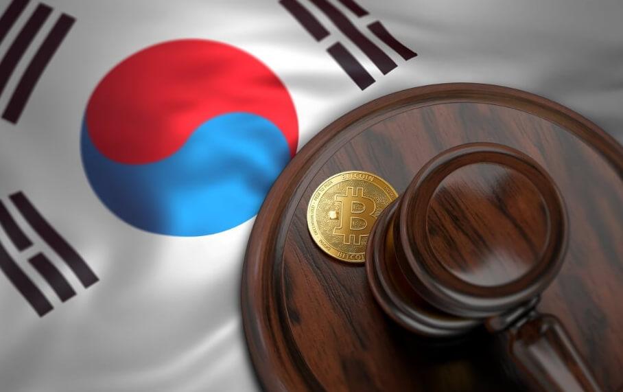 Южная Корея смягчит криптовалютную политику