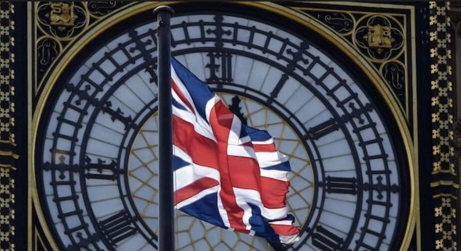Англия разработает нормативы регулирования криптовалютного рынка к концу этого года
