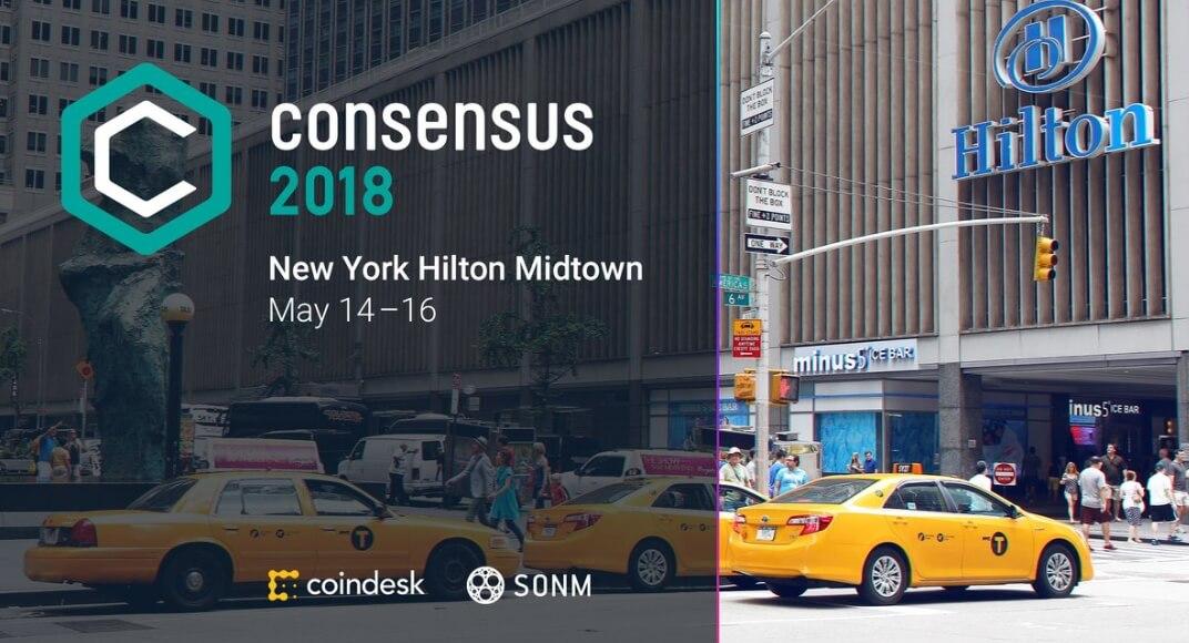 На конференции Consensus 2018 анонсируют несколько блокчейн-проектов