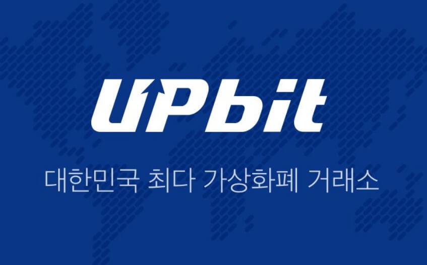 Прокуратура Южной Кореи обыскивает офисы Upbit