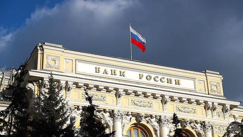 ЦБ России может вернуться к вопросу о криптовалюте как средству платежа