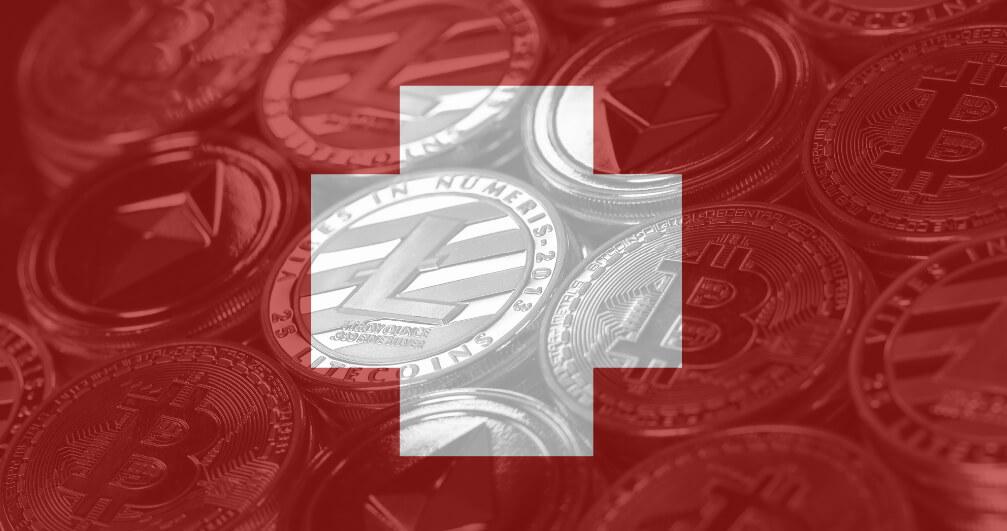 В Швейцарии создана новая блокчейн-ассоциация