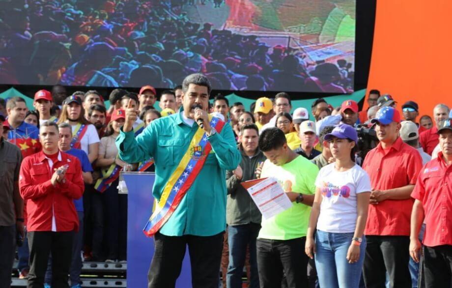 Венесуэла откроет криптовалютный банк