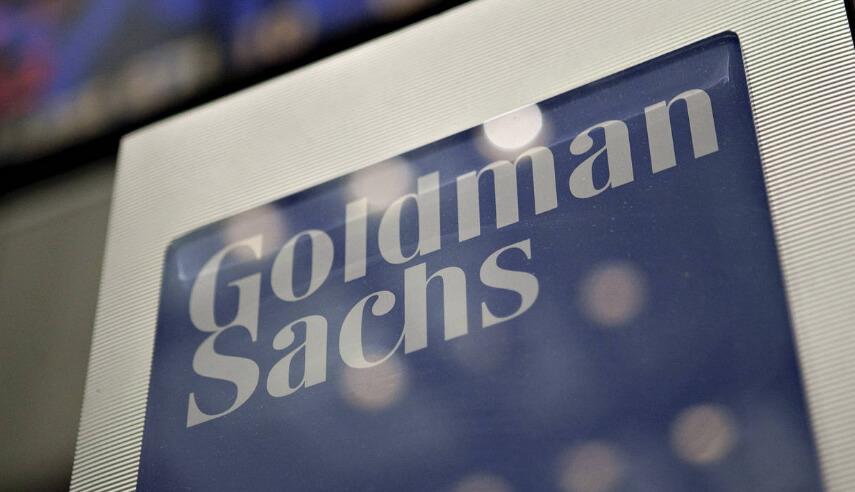 Goldman Sachs ожидает дальнейшего падения криптовалют. Но от них не отказывается