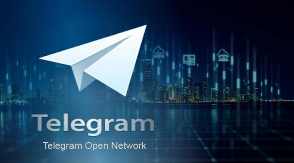 WSJ: Telegram отменяет запуск публичного ICO