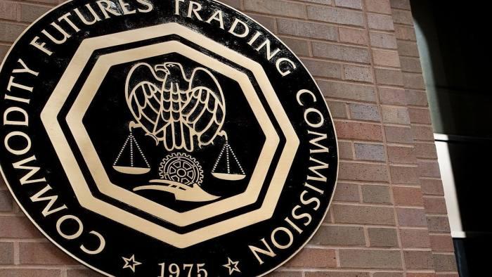 Усилить регулирование крипторынка, — бывший глава CFTC