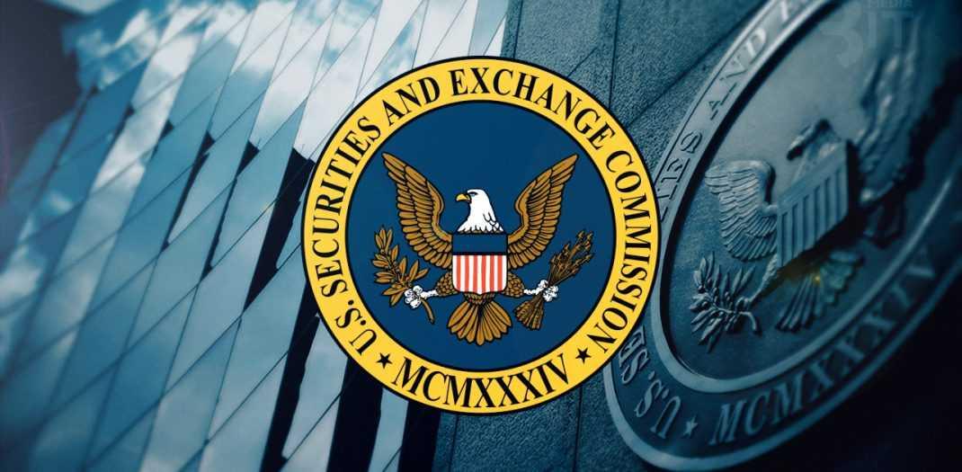 SEC окончательно ушла в народ