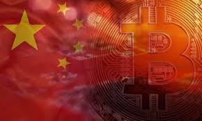Одиннадцатый китайский рейтинг криптовалют