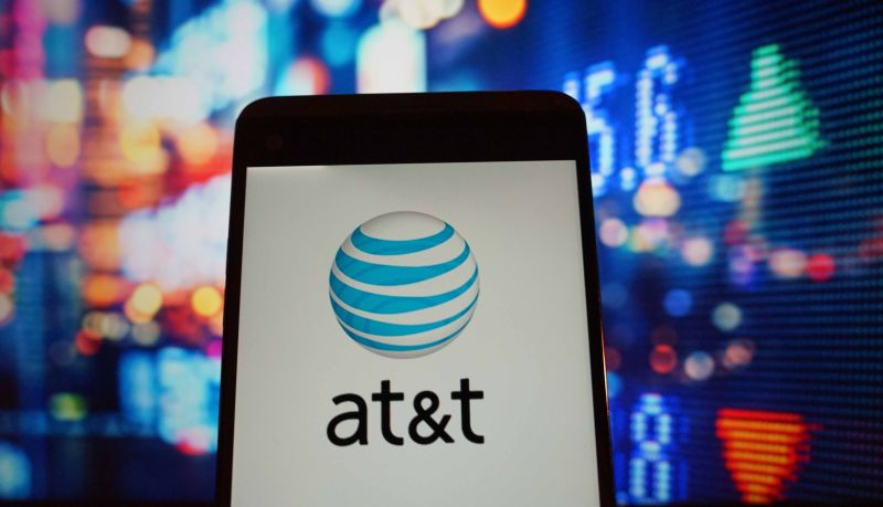 Суд отклонил иск к AT&T о краже криптовалюты