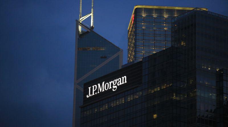 JP Morgan протестирует свою монету