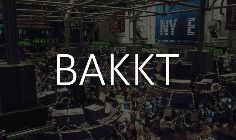Bakkt откроется до конца квартала