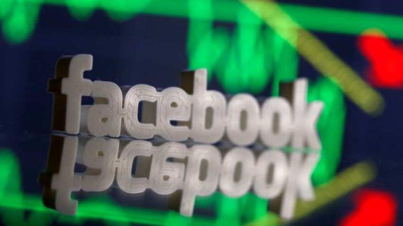 ИНФОГРАФИКА: Криптовалюта от Facebook