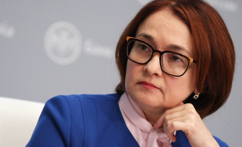ЦБ России ничего не исключает