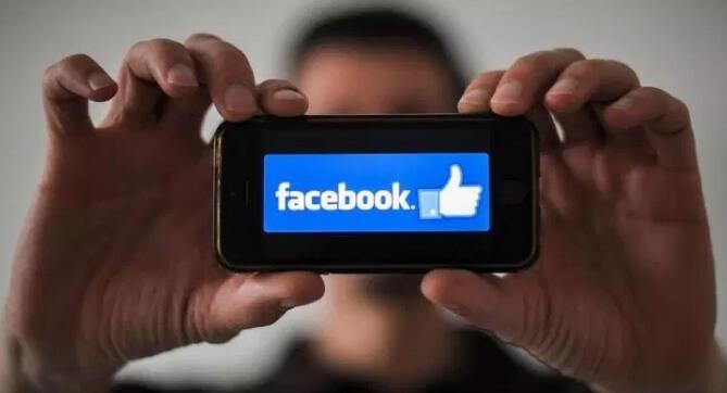 Остановить Facebook Libra