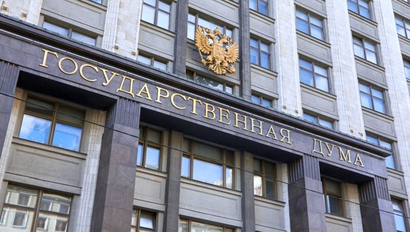 Россия запретит операции с Libra?