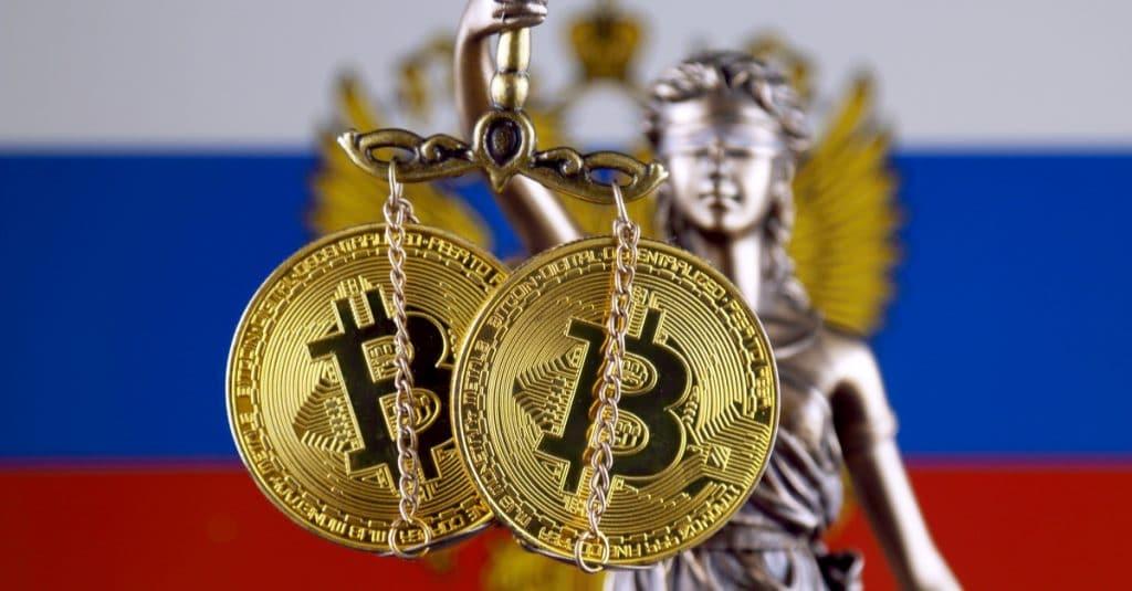 В РФ могут легализовать куплю и продажу криптовалют