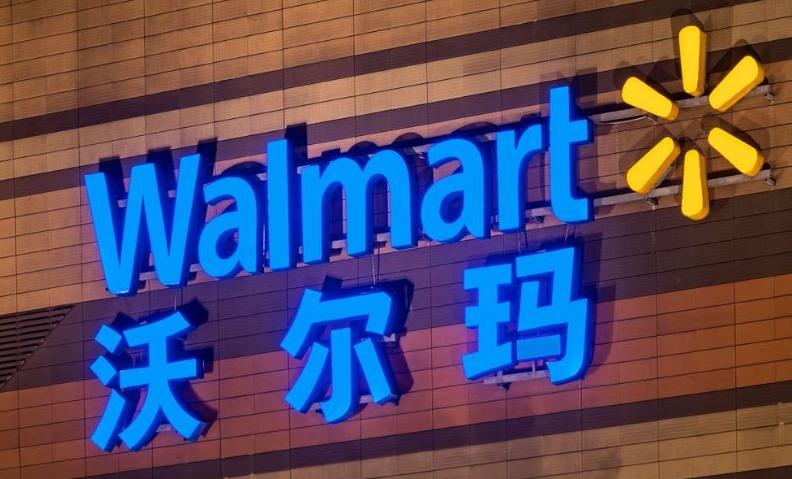 Walmart China защитит пищевые продукты с помощью технологии блокчейн