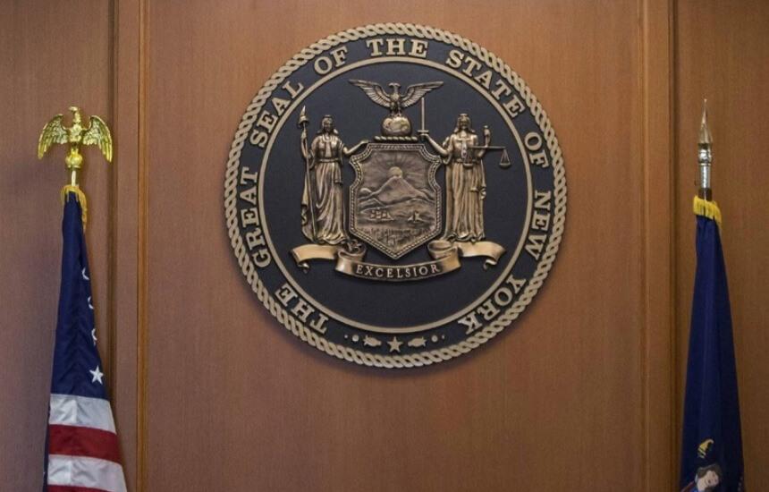 Регулятор Нью-Йорка концентрируется на криптовалюте