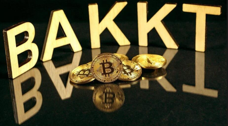Перспективы и проблемы Bakkt