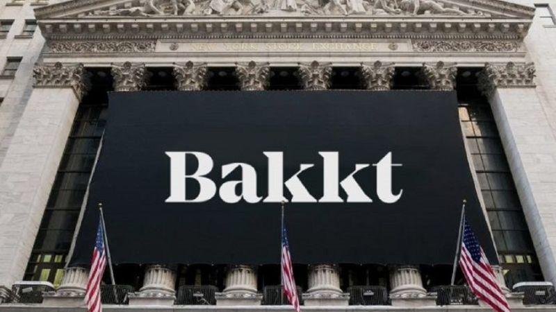 Bakkt ведет переговоры со всеми видами финансовых институтов, — глава ICE