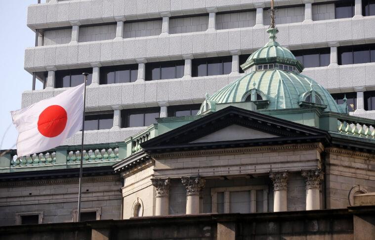 Банк Японии не будет выпускать цифровую валюту