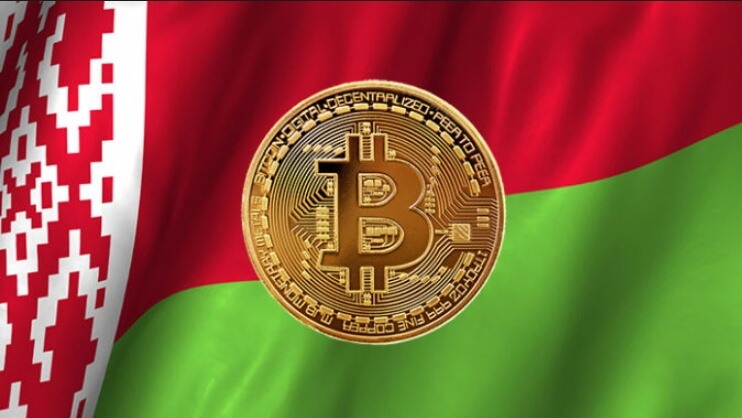 Беларусь идет своим криптовалютным путем