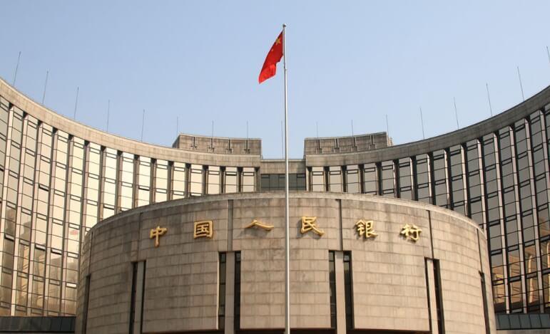 Китай определил дату выпуска цифровой валюты?