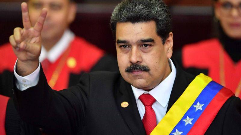 Мадуро издал приказ о Petro