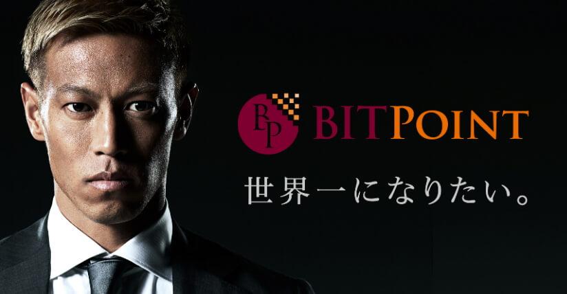 BitPoint возобновит работу после взлома