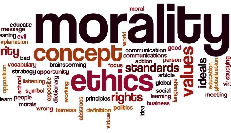 Из соображений морали…