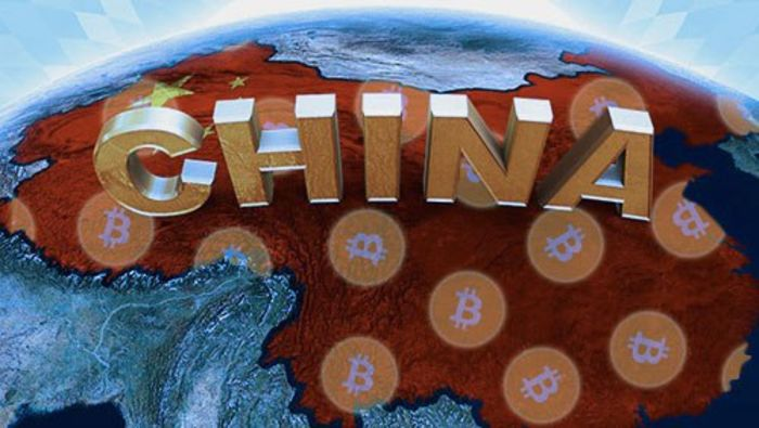 Китайская криптовалюта может заменить банкноты