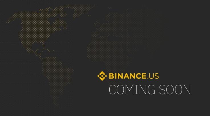 Binance вернется в США через 2 месяца