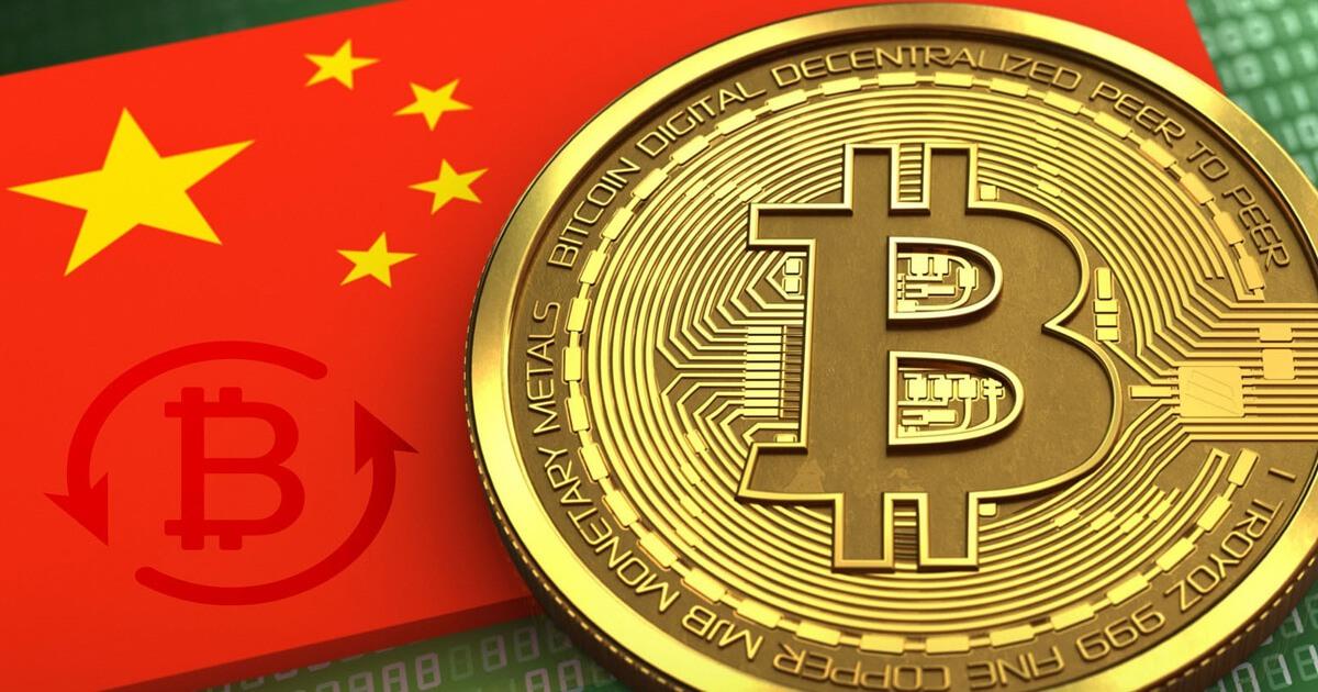 Китайцы предпочитают биткоин