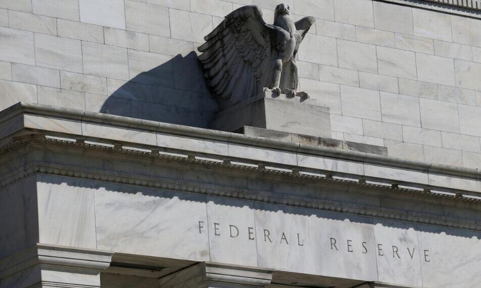 Ставка ФРС снижена. BTC вяло растет