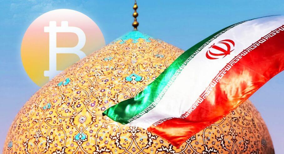 Иран принимает новые правила работы с криптовалютой
