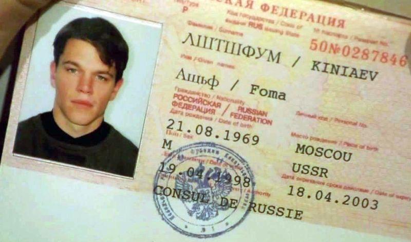 BitPay: идентификация Борна